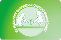 JQA International Environmental Children's Drawing Contest
