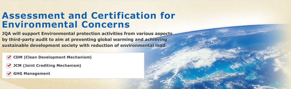 Validation and Verification for Global Environment